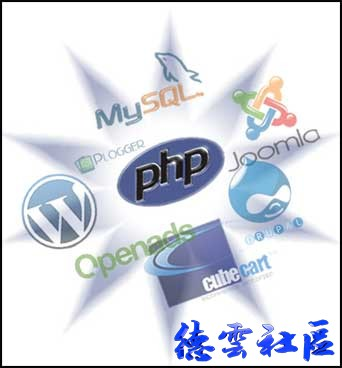 PHP 中的 Thread Safety 与 None-Thread Safe 的区别