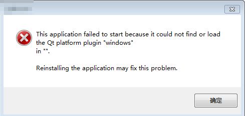 "could not find or load the Qt platform plugin ""windows"" 问题解决办法 ... ... ... ..."